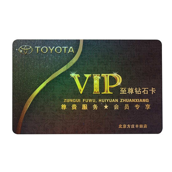 Diamond Membership Card