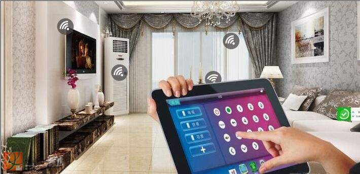 7 solutions Smart home commonly used