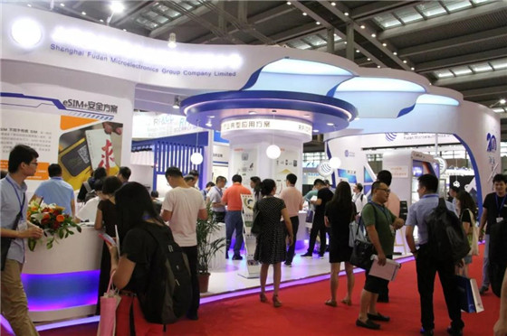 Fudan Microelectronics Group 2018 Shenzhen International Internet of Things Exhibition shines brightly and brilliantly