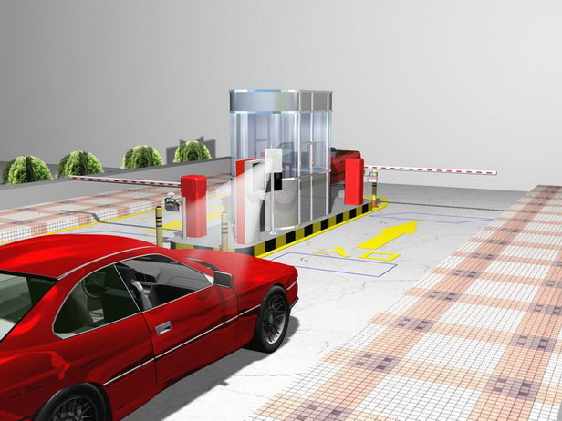 RFID vehicle management | RFID intelligent parking lot management system application