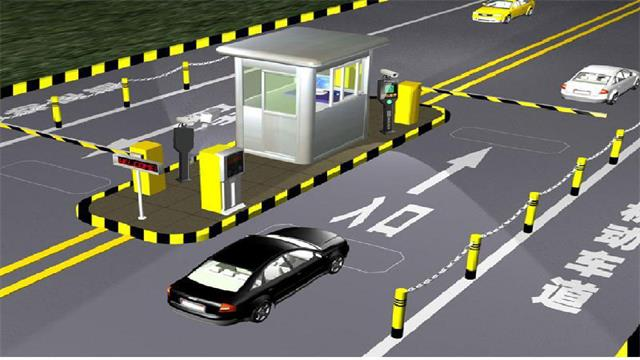Principle, Advantages, Features and Applications of Intelligent Electronic License Plate Recognition System Based on RFID Technology