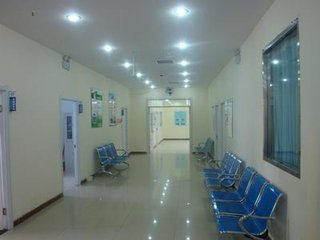 RFID technology, effective management of the hospital