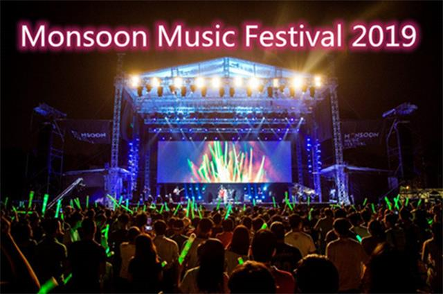 UHF Chip PVC wristband for Vietnam music festival